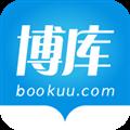 博库 V1.44 安卓版