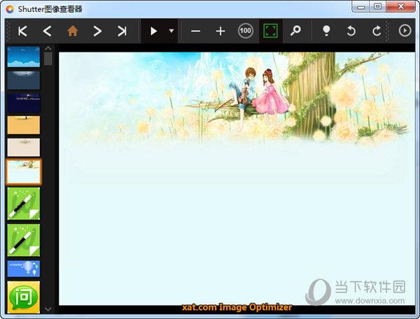Shutter图像浏览器