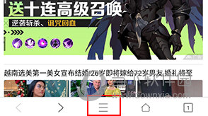 UA浏览器怎么清除搜索记录