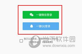 UA浏览器怎么恢复网络书签