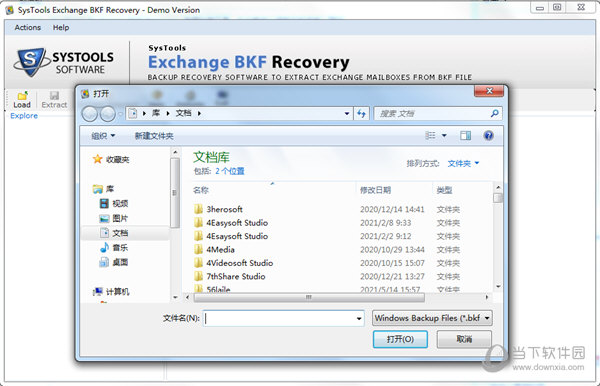 SysTools Exchange BKF Recovery