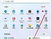 Windows11怎么设置分辨率 Win11自定义设置屏幕分辨率教程