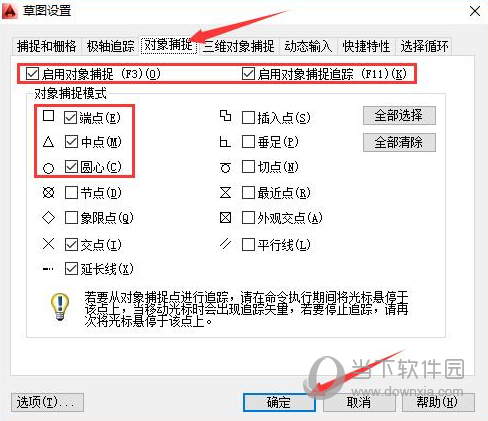 天正cad2020破解版免费下载