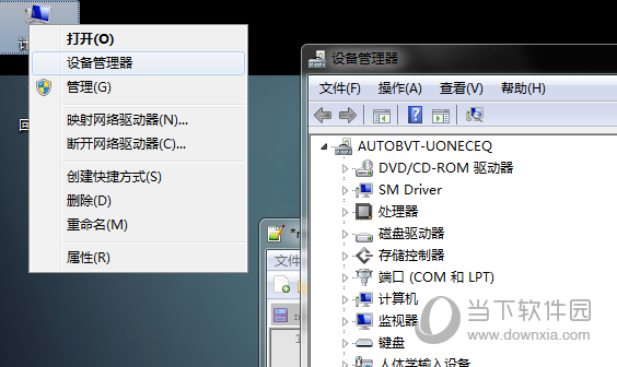 安卓adb驱动文件