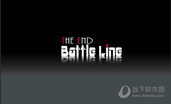 我的世界最后战线重制版