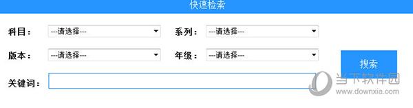 时代天华七彩课堂