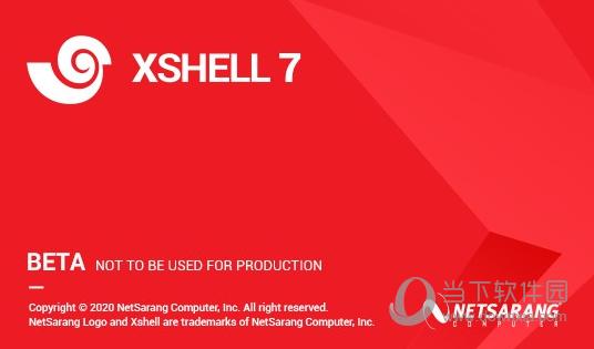xshell7免安装版
