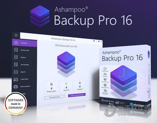 Ashampoo Backup Pro破解版
