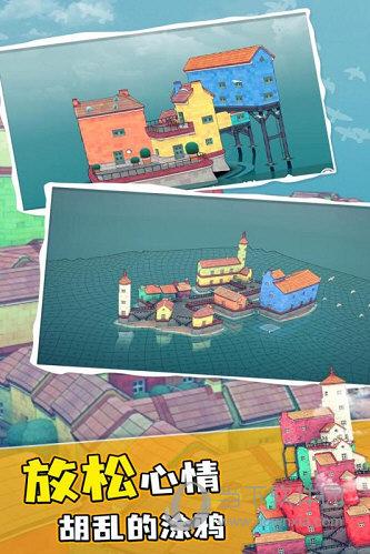 水乡小镇无敌版 V2.1.1 安卓版截图3