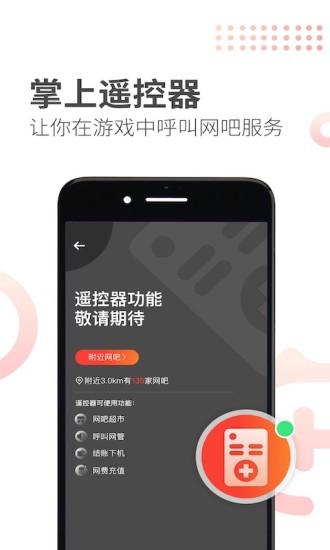 网喵app官方最新版本 V5.20.0 安卓版截图2