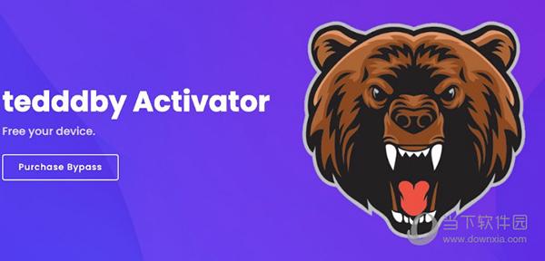 tedddby activator