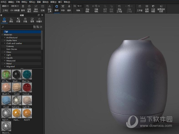 keyshot pro 10简体中文破解版