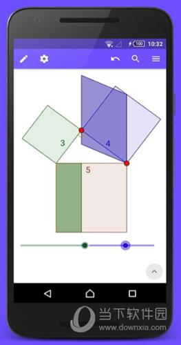 geogebra经典6手机版
