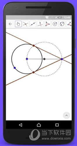 geogebra经典5手机版