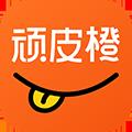 顽皮橙旅行 V1.2.1 安卓版