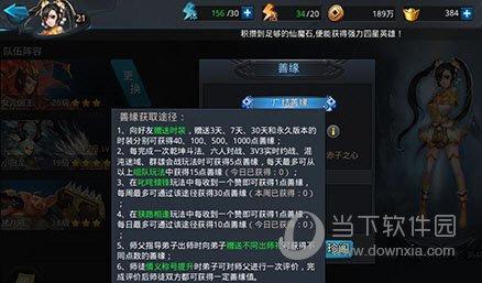 乱斗西游2变态版下载