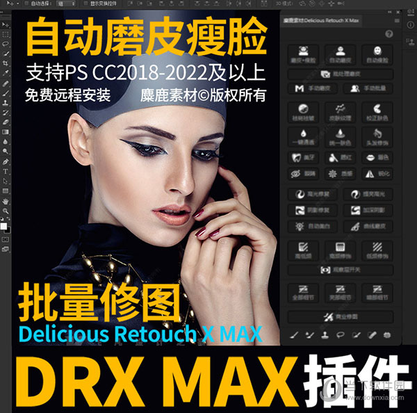 drx max cc