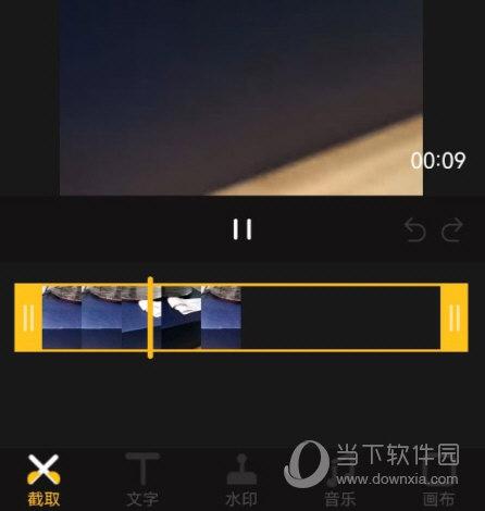 视频拼接王下载