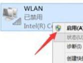 Windows11找不到无线网卡怎么办 两种方法教你轻松搞定