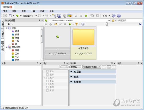 绿色看图软件