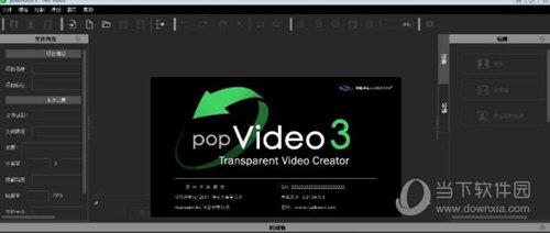 PopVideo3
