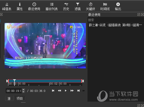 Shotcut中文版