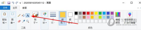 微软画图怎么调整文字调整方法介绍(图1)